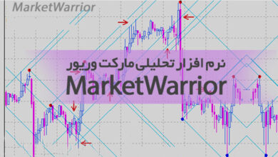 Photo of دانلود نرمافزار مارکت وریور Market Warrior